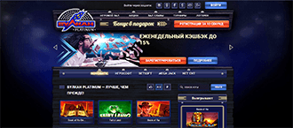 casinovulcan-platinum.com